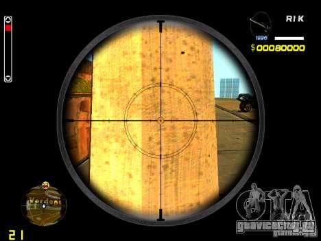 New AWP для GTA San Andreas третий скриншот