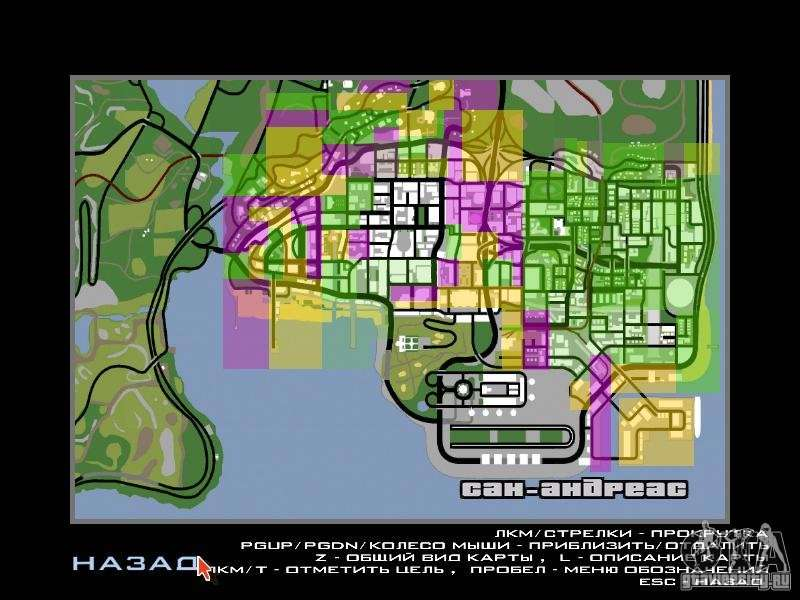 mafia 3 map with 12568 San Fierro And Los Santos Gang Zone on Cityfavoriates Navi Mumbai Festivals You Just Cant Miss additionally Messico Storia Della Narcoguerra 20052011 furthermore Cosimo  misso Link To Toronto Construction Firm Prompts Union To Ask For Police Probe 1 furthermore Barbarian Armor Set Location Zelda Botw moreover Wallpaper 5k.