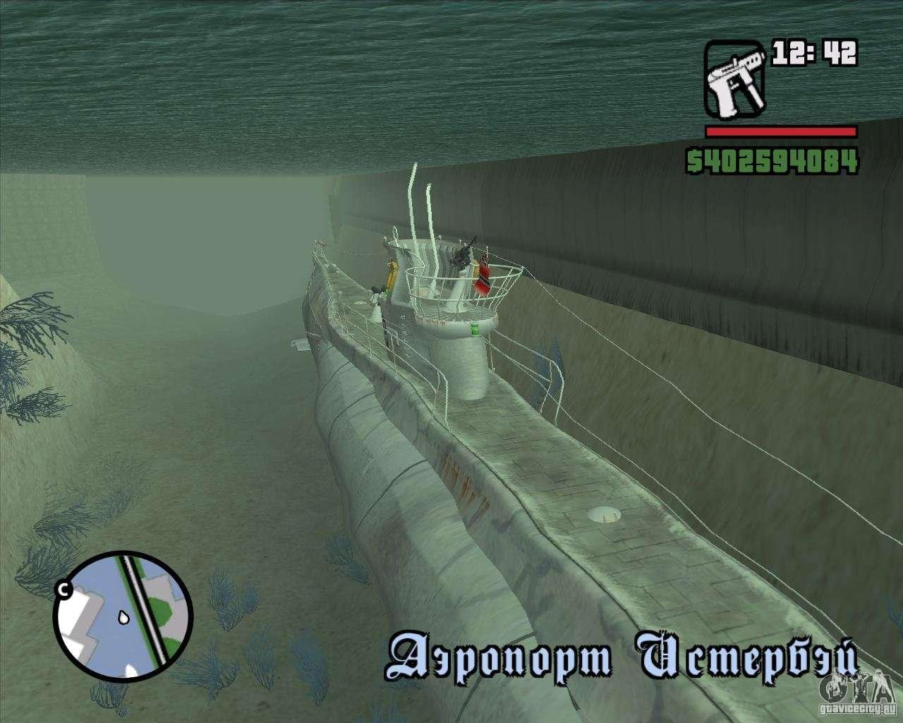 подводная лодка для san andreas