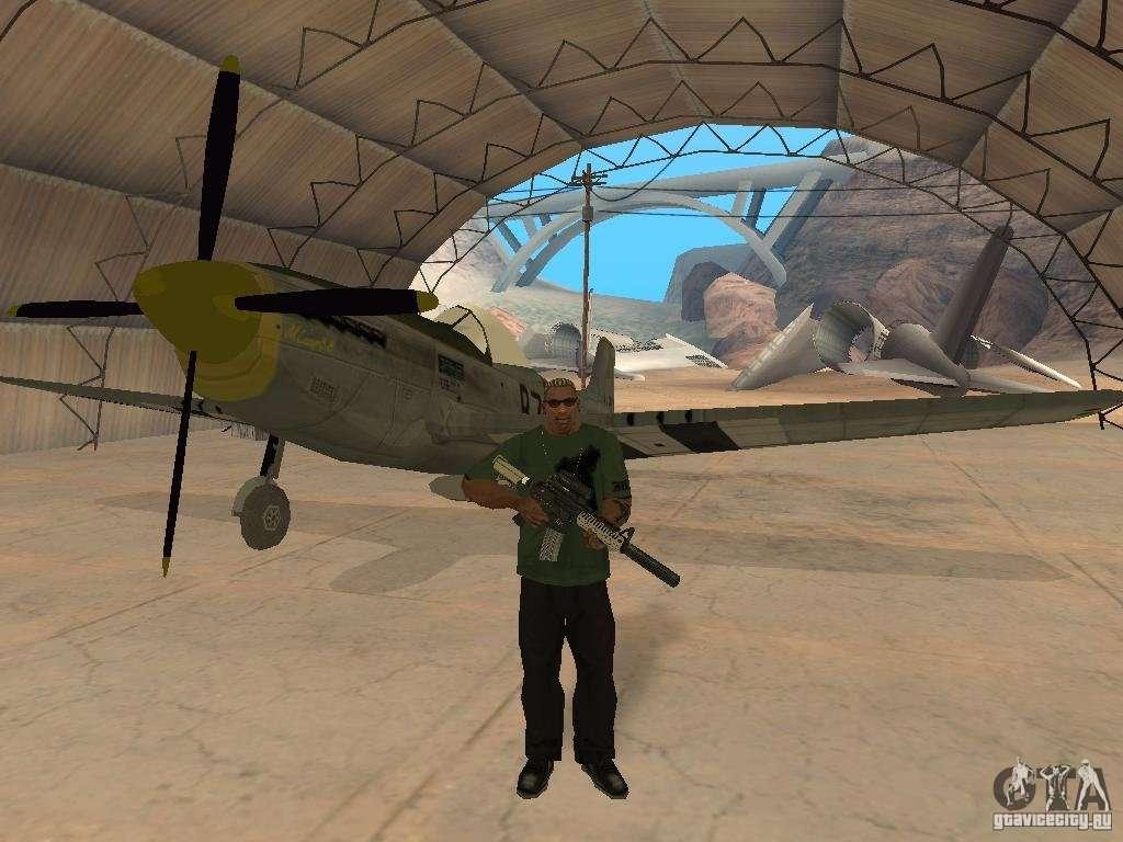 Коды GTA San Andreas Самолет
