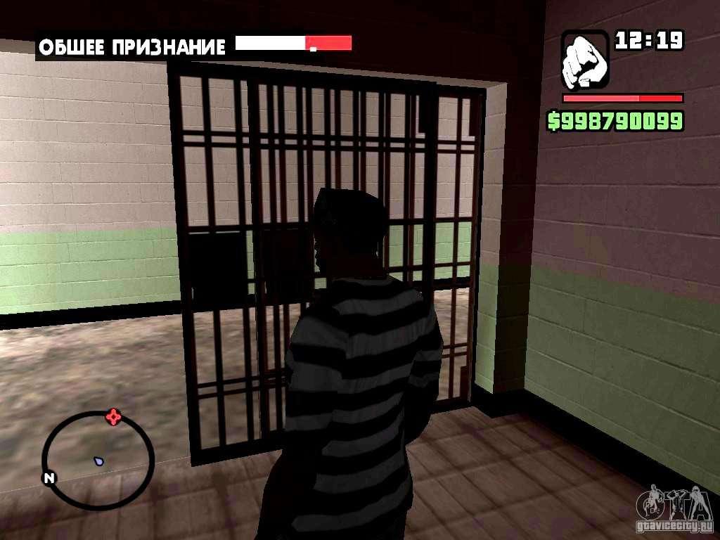 Скачать мод для гта сан андреас тюрьма