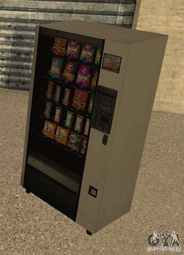 Gta 4 игровые автоматы советские игровые автоматы иван царевич