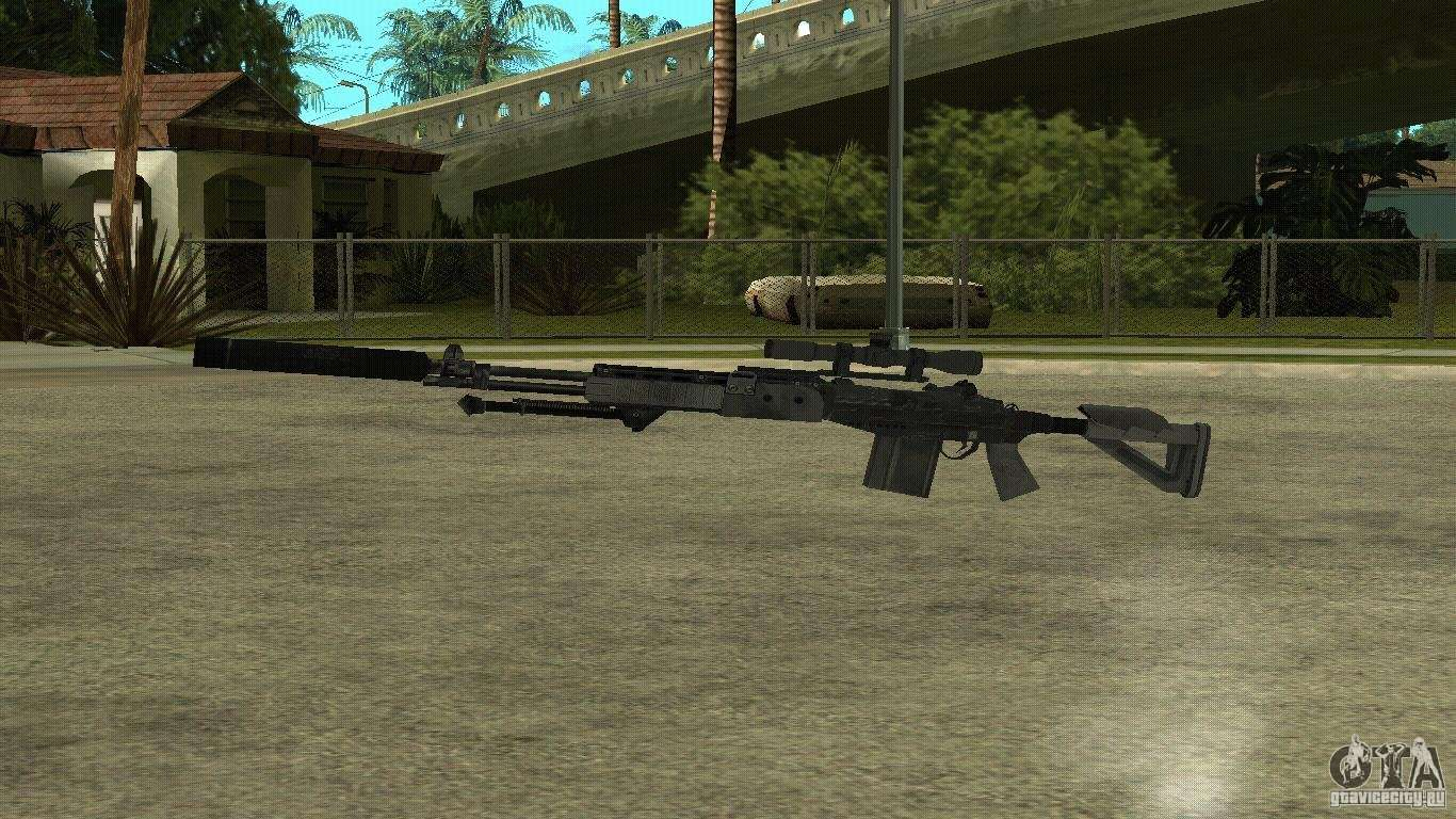 MK14 EBR                  GTA  M14 Ebr Silenced