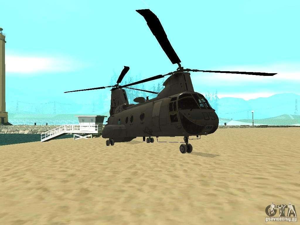 скачать мод для гта сан андреас на вертолеты