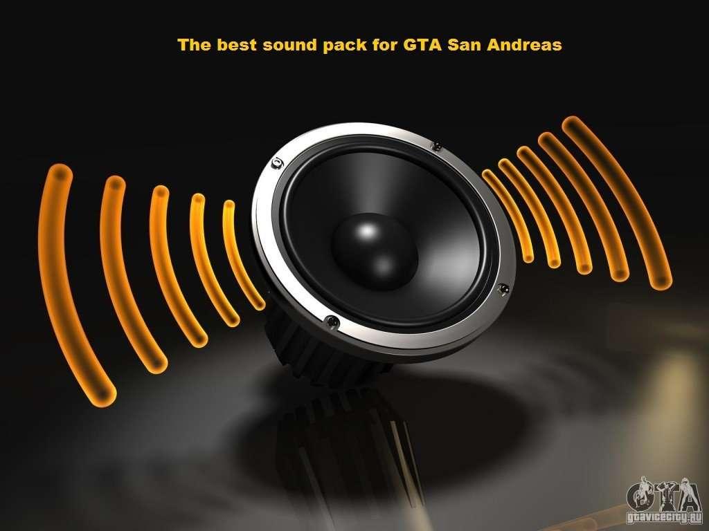 Weapon Sound Для Gta San Andreas
