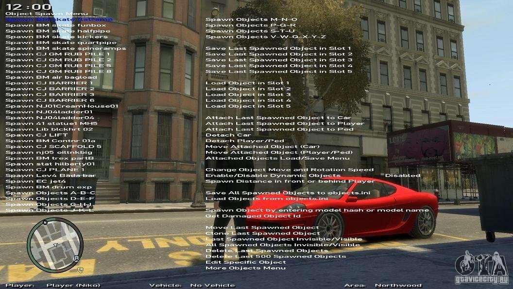 Необходим ASI Loader: ASI Loader для GTA 4 !!! .