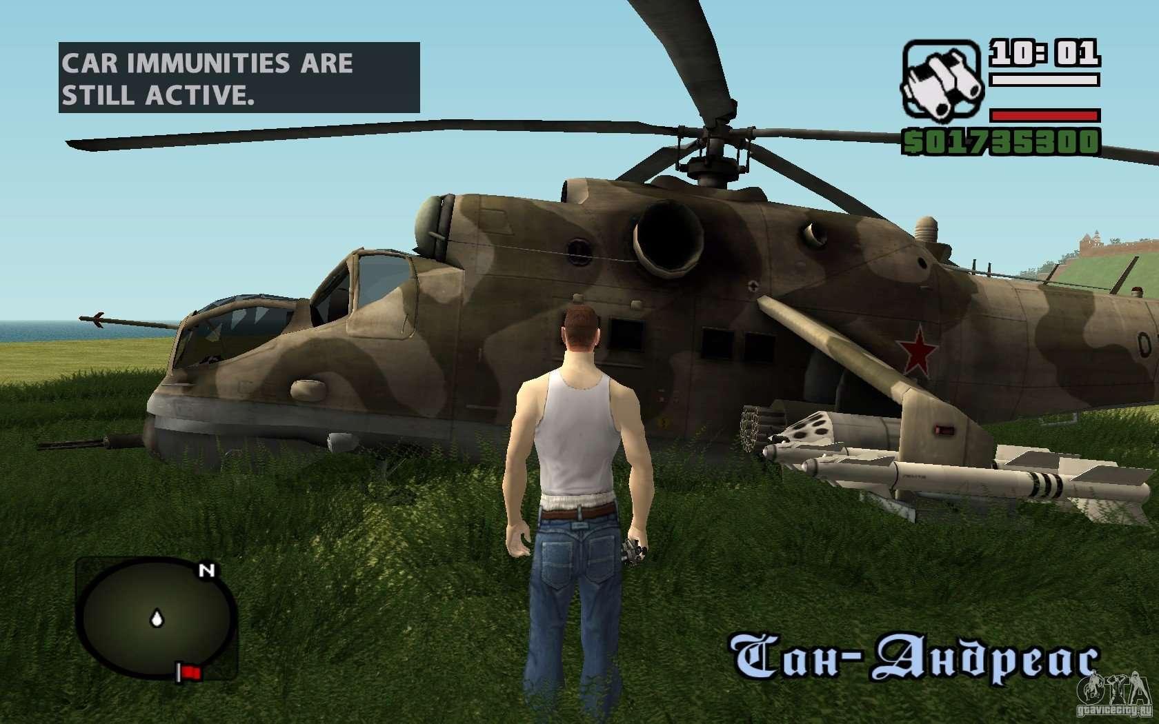 Читы на GTA San Andreas Криминальная Россия