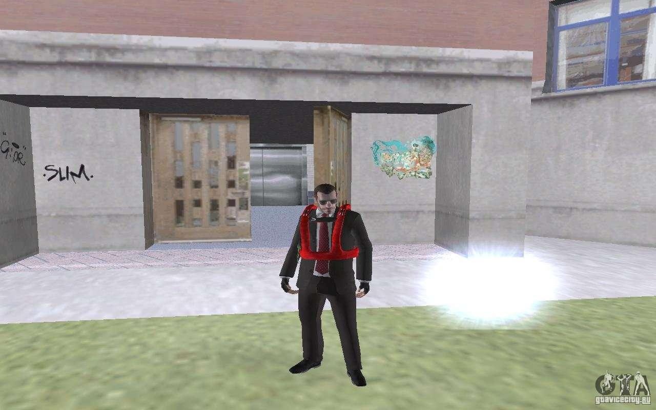 Анимации из GTA IV v2.0 для GTA San Andreas