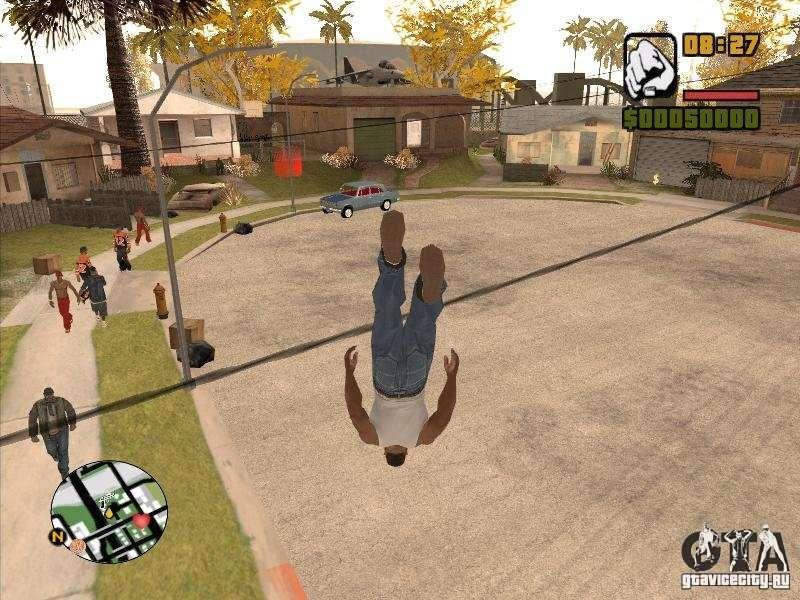 Fly Hack Для Gta San Andreas