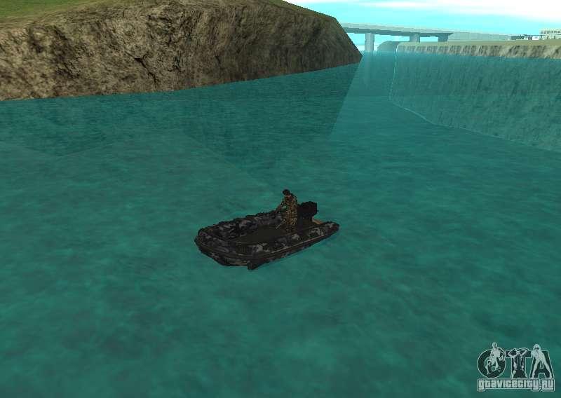 коды на гта на летающие лодки
