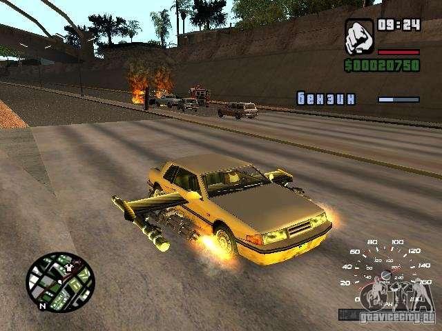 Скрипты Моды для GTA San Andreas - GTA-Real com