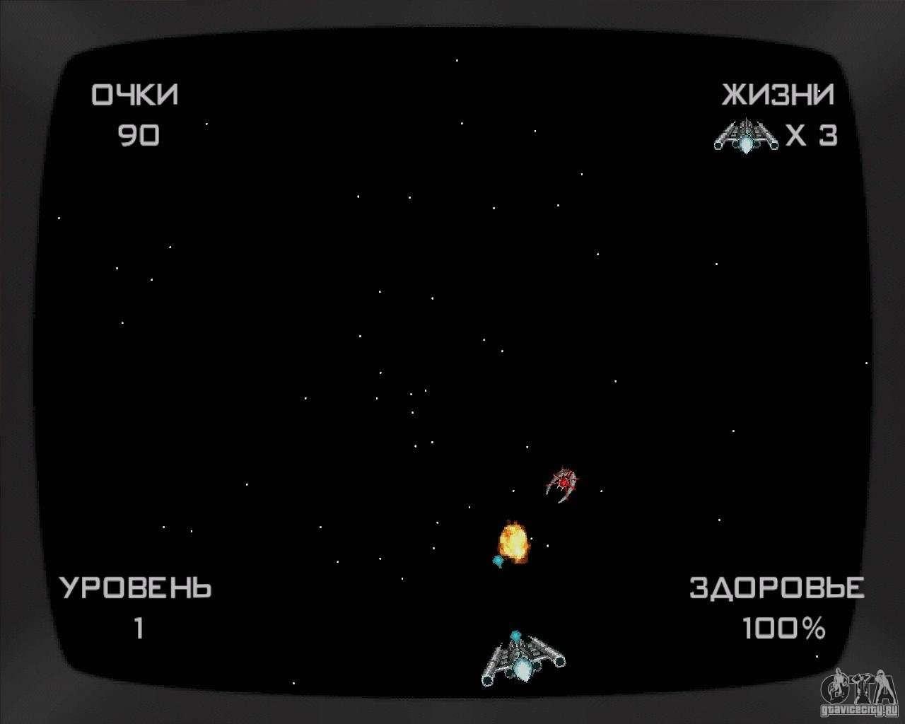 Играем в игровые автоматы в GTA SA 1 - YouTube