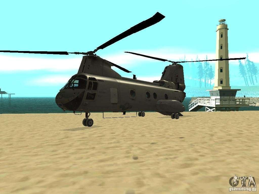 скачать мод для гта сан андреас на вертолеты - фото 3