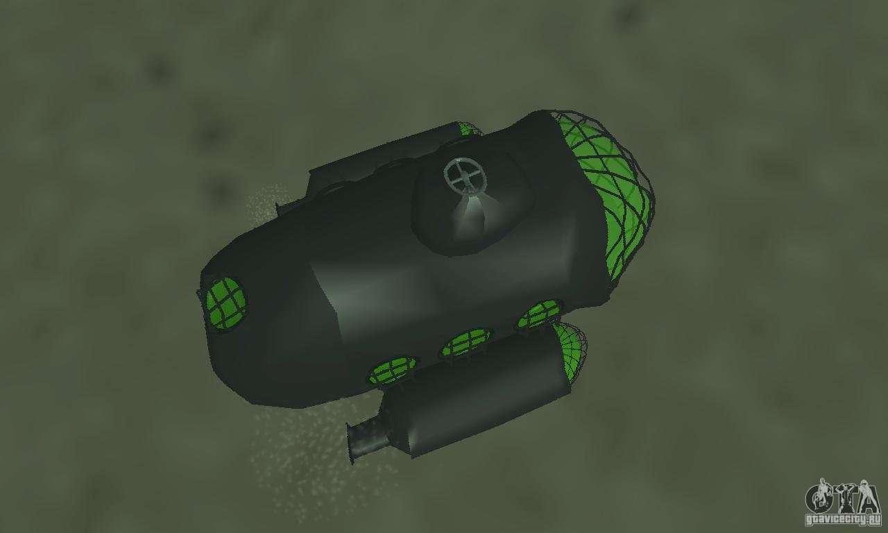 дикси подводная лодка купить