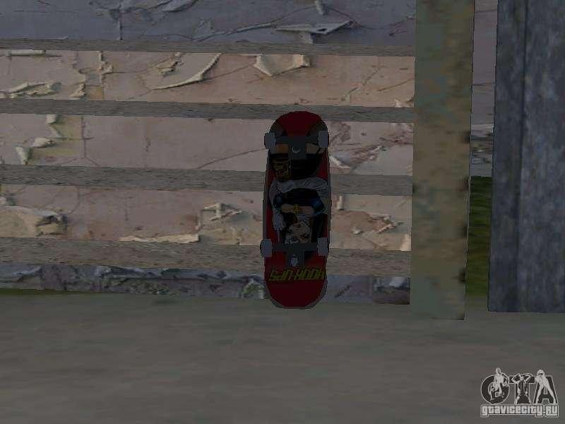 Коды на гта сан андреас на скейт.