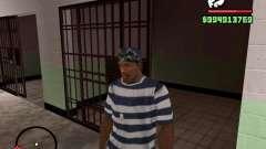 Реальный арест для GTA San Andreas
