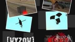 Вызов вертолета с боеприпасами