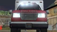 Новый сигнал скорой помощи