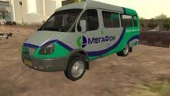 ГАЗель 32213 Мегафон