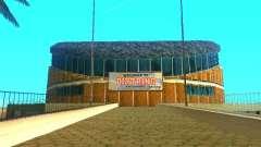 Новое здание LV