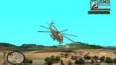 Sikorsky MH-53 с закрытым люком
