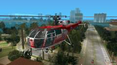 IAR 316B Alouette III SMURD для GTA Vice City