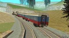 Вагон Российских железных дорог Россия