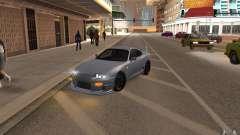 Toyota Supra Mark IV для GTA San Andreas