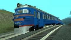 ЭР2К-987