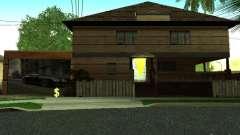 Новый дом CJ