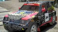 Mitsubishi Pajero Proto Dakar EK86 винил 1