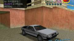 DeLorean DMC 12 для GTA Vice City