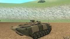 БМП-1 Камуфляжный