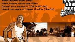 Music Life 2 для GTA San Andreas