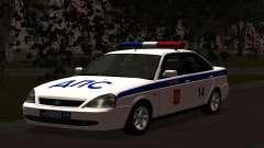 ВАЗ 2170 Полиция