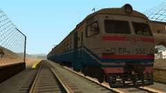 ЭР9М-556 для GTA San Andreas
