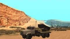 КрАЗ-63211 ЯМЗ v.1 для GTA San Andreas