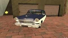 ГАЗ 22 для GTA San Andreas