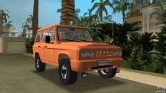 Aro 244 для GTA Vice City