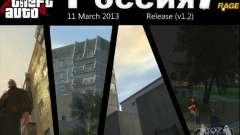 Криминальная Россия RAGE v1.2 для GTA 4