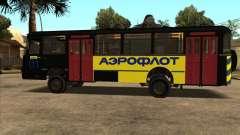ЛиАЗ 677п