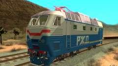 Локомотив ChS7-082
