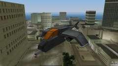 X-304 Gunship для GTA Vice City