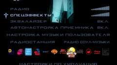 Новые иконки радиостанций для GTA San Andreas