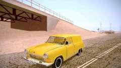 ГАЗ 22В Фургон