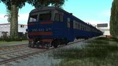 ЭР9М-576