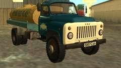 ГАЗ 53-12 АЦПТ-3