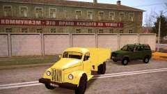 ГАЗ 51A