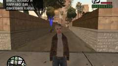 Lucy Stillman in Assassins Creed Brotherhood для GTA San Andreas