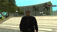 Офицер полиции